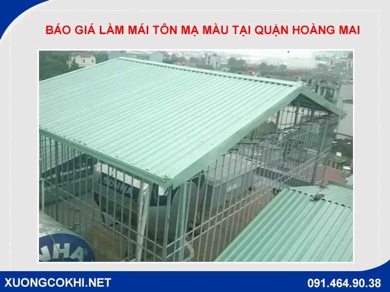 Báo giá làm mái tôn mạ màu tại quận Hoàng Mai