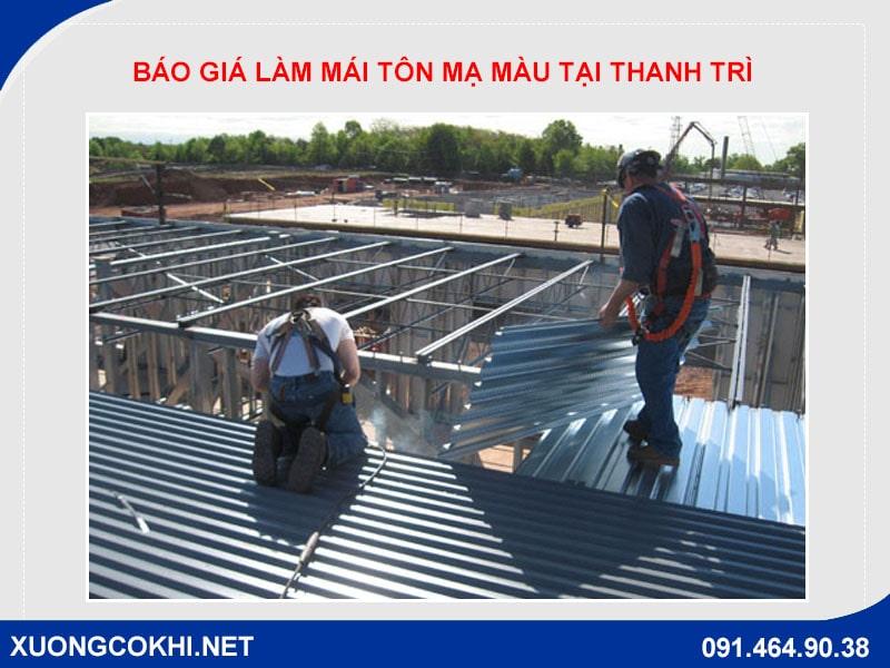 Chi tiết báo giá làm mái tôn mạ màu tại Thanh Trì