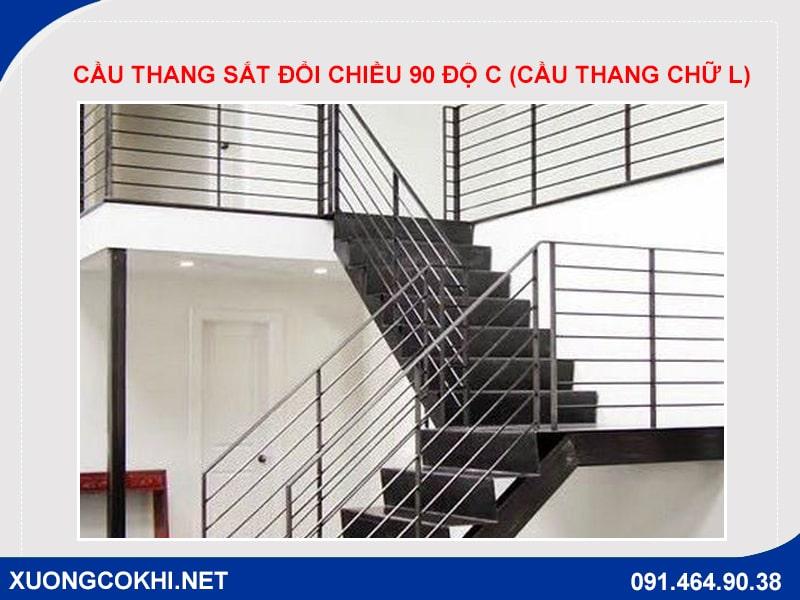 Cầu thang sắt đổi chiều 90 độ C (cầu thang chữ L)