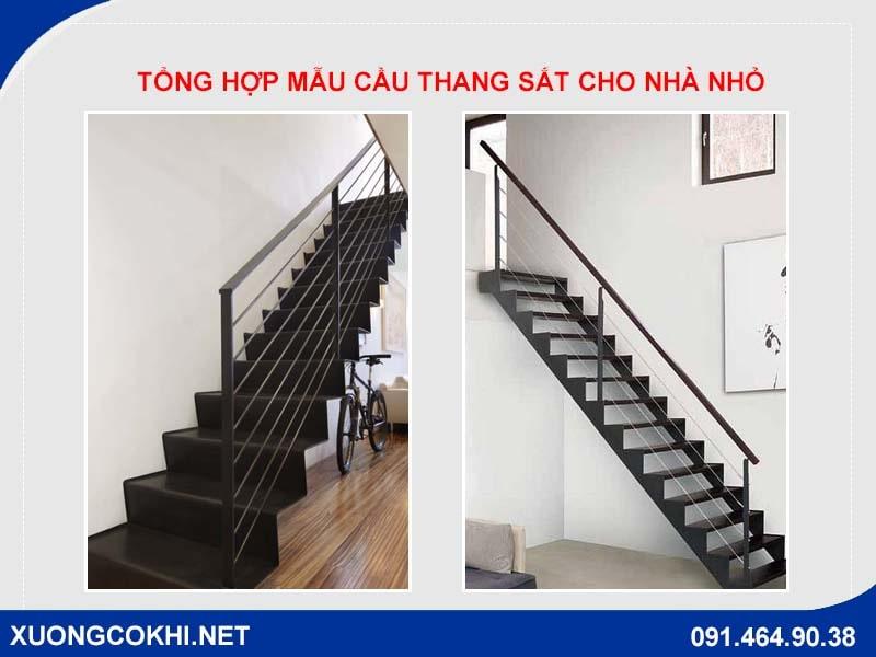 Tổng hợp những mẫu cầu thang sắt đẹp cho nhà nhỏ