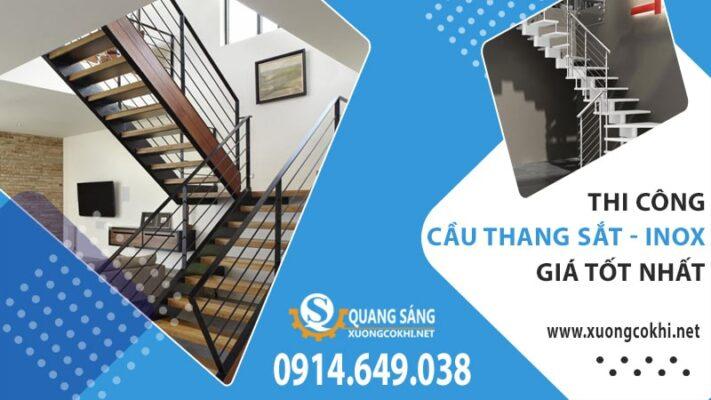 Làm cầu thang sắt - inox đẹp, chuyên nghiệp, giá tốt